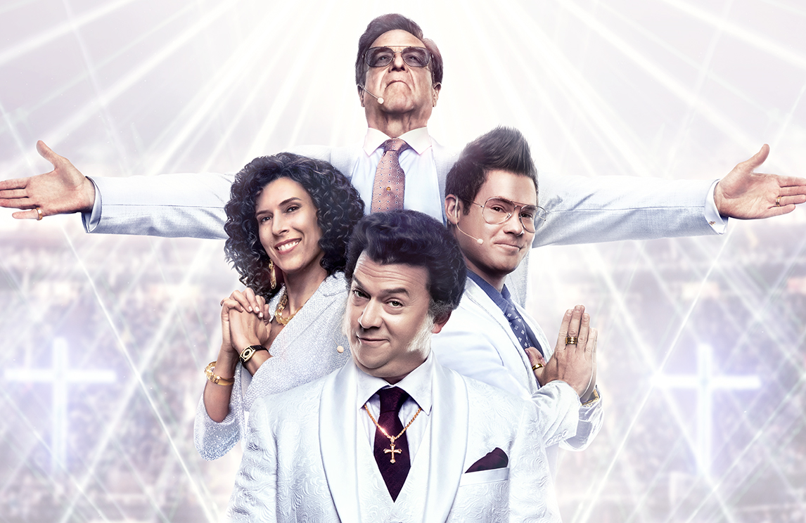 (Clockwise from top) John Goodman, Adam Devine, Danny McBride and Edi Patterson star in The Righteous Gemstones (HBO)