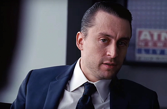 Kieran Culkin as Roman Roy in Succession (HBO)