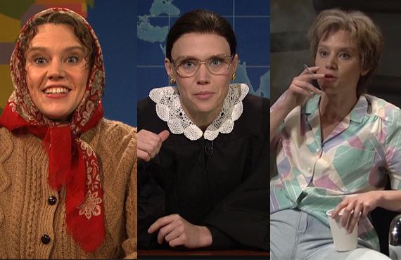 Kate McKinnon on Saturday Night Live (NBC)