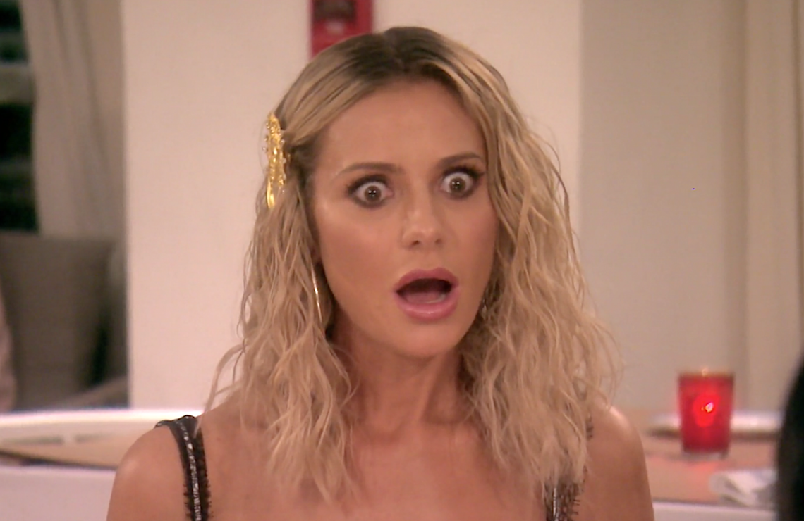 Sorry, Dorit: the puppy is out of the bag. (Bravo)