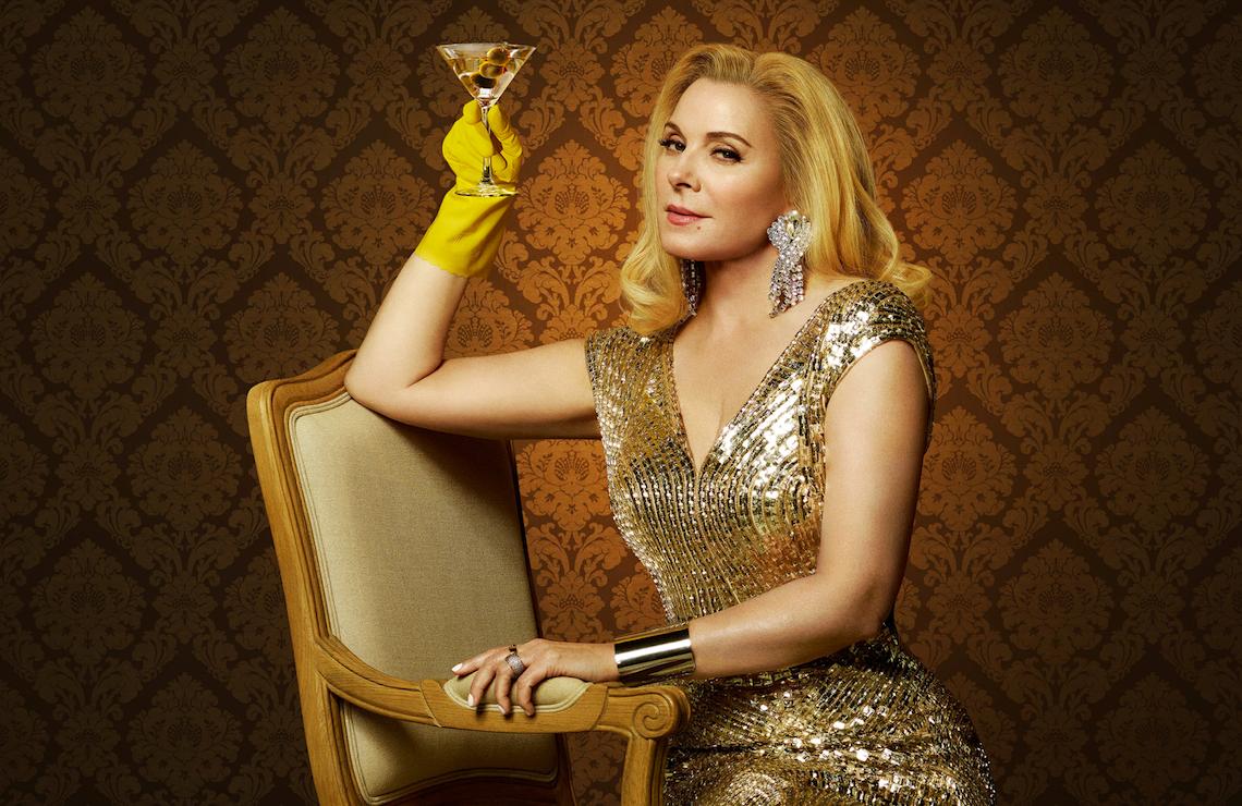 Kim Cattrall stars in Filthy Rich (FOX)