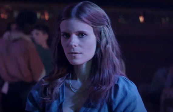 Kate Mara in A Teacher (FX on Hulu)